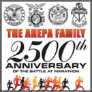 SPECIAL EVENT - 2,500 Year Anniversary of the Marathon